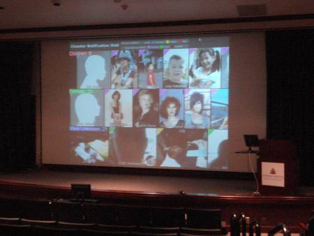 Notification Wall projected in Suburban's auditorium.  Photo - Tehseen Sabir/NLM